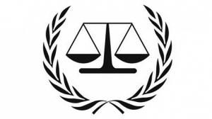 Emblema de la CPI