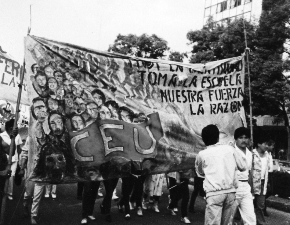 El CEU de 1986-1987.