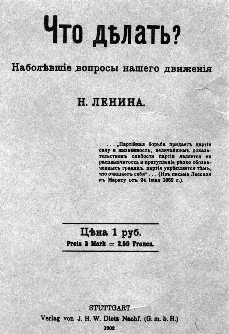 Ideas nuevas en 1902.