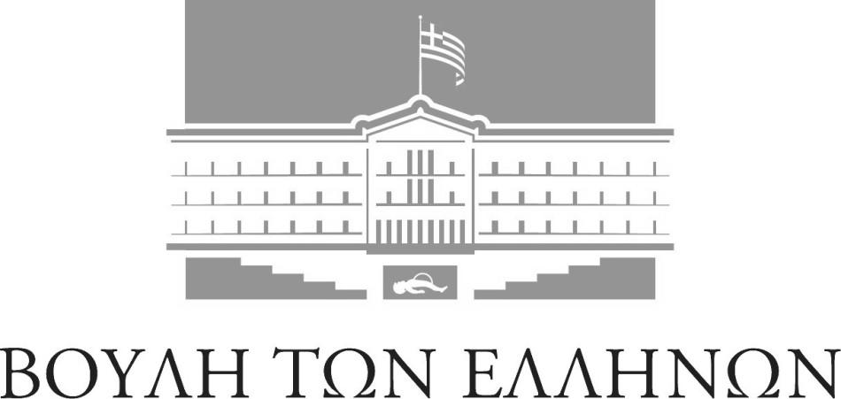 Logo del Parlamento Griego, el Consejo de los Helenos
